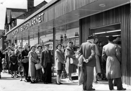 История первого супермаркета
